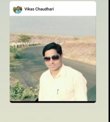 Chaudhari